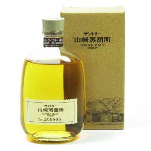Bottle_Yamazaki Single Malt Whisky - Distillery Exclusive