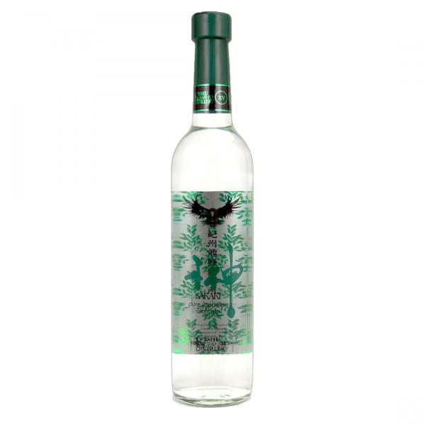 Bottle-Sakaki-Gin-XV---Low-Res